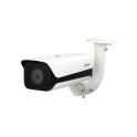 DAHUA ITC215-PW4I-IRLZF27135 AI kamera s rozpoznávaním EČV