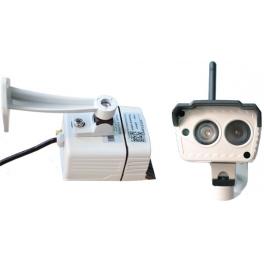 HD kamera IP-25HV P2P